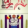 تعلن شركة راما عن تنظيم دورة لمدربي الفئات السنية (كرة قدم) في تونس العاصمة , تحت إشراف محاضرين معتمدين من نادي اندرلخت البلجيكي ومحاضرين من ايطاليا لمدة 5أيام في الفترة […]