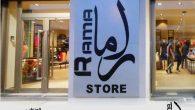 بمناسبة اقتراب عيد الفطر المبارك اعاده الله علينا و عليكم بالخير و البركات . يعلن محل راما ستور ( Rama Store ) عن وصول تشكيلة أحذية (اطفال ) من العلامة […]